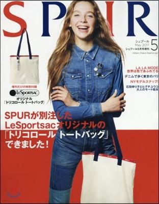 SPUR 2017年5月號增刊 LeSportsac版