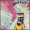 Assagai (애서가이) - Assagai