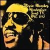 Stevie Wonder (스티비 원더) - Wonderlove Soul TV, NYC 1972