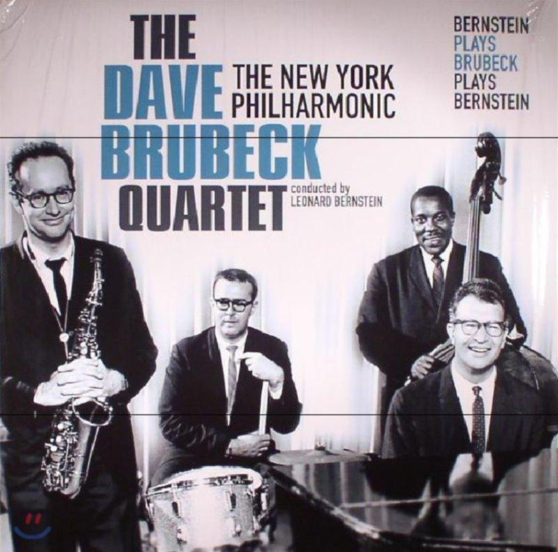 The Dave Brubeck Quartet (데이브 브루벡) - Leonard Bernstein Plays Brubeck Plays Bernstein [LP]