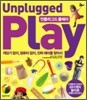 ���÷��׵� �÷��� Unplugged Play