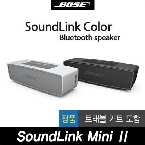 [BOSE] SoundLink Mini2 보스 사운드링크 미니 블루투스 스피커 2