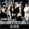 ���� ���̵� �ɽ� (Brown Eyed Girls) 3�� - Sound G (����Ű���ٹ�)
