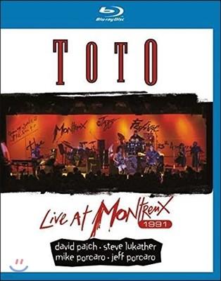 Toto (토토) - Live At Montreux 1991 (라이브 앳 몽트뢰 재즈 페스티벌 라이브)
