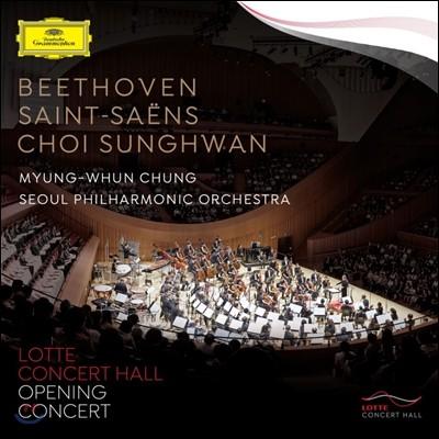 정명훈 / 서울시향 - 베토벤: 레오노레 / 생상스: 교향곡 3번 '오르간' / 최성환: 아리랑환상곡 (Beethoven / Saint-Saens / Choi Sunghwan)