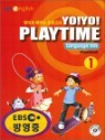 Yo! Yo! PlayTime Language Arts WorkBook 1 (��� �÷���Ÿ�� ��� ��ũ��)