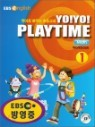 Yo! Yo! PlayTime Math WorkBook 1 (��� �÷���Ÿ�� ���� ��ũ��)