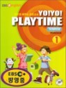 Yo! Yo! PlayTime Science WorkBook 1 (��� �÷���Ÿ�� ���� ��ũ��)