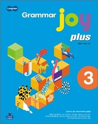 Longman Grammar Joy plus 3