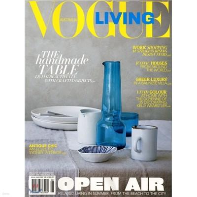 [과월호]Vogue Living Australia (격월간) : 2009년 11월/12월