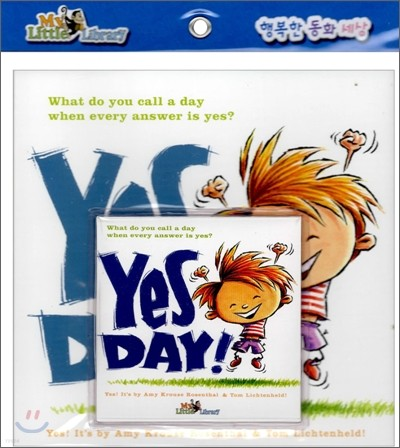 Pictory Set Pre-Step 51 : Yes Day! (Hardcover Set)