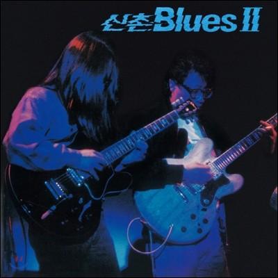 신촌블루스 - 2집 신촌 Blues II 황혼 [블루 컬러 LP]
