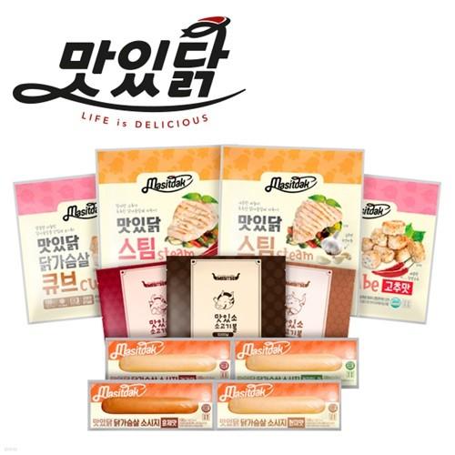 [맛있닭] 닭가슴살 맛보기세트 11팩구성 패키지 / 훈제