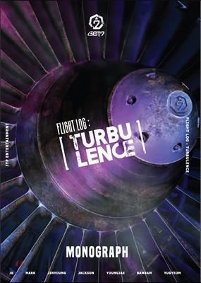 갓세븐 (GOT7) 2집 - GOT7 Flight Log: Turbulence Monograph