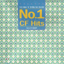No.1 CF Hits: Best Of CF 배경음악
