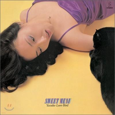 Agawa Yasuko - Sweet Menu