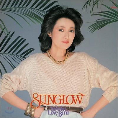 Agawa Yasuko - Sunglow