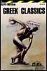 CliffsNotes on Greek Classics