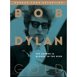 Bob Dylan  - Gold: The Answer Is Blowin' in the Wind [Korean Fan's Selection]