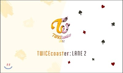 트와이스 (TWICE) - TWICE Special Album TWICEcoaster : LANE 2 [A버전/B버전 중 랜덤발송]