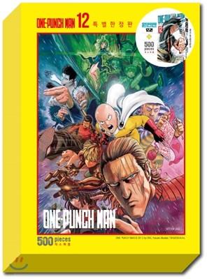 원펀맨 ONE PUNCH MAN 12 직소퍼즐 한정판