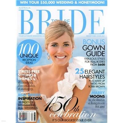 [과월호]Bride To Be (계간) : 2009년 11월/2010년 01월