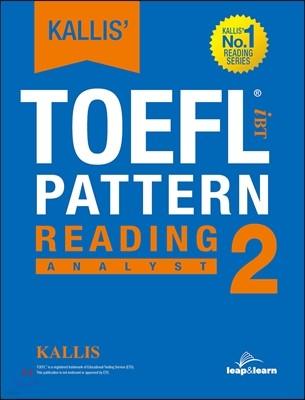 KALLIS' TOEFL Reading 2 : Analyst