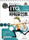 2010 합격완성 ITQ 파워포인트