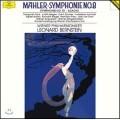 Leonard Bernstein 말러: 교향곡 8번, 10번 아다지오 (Mahler: Symphony No.8, No.10 Adagio) 레너드 번스타인, 빈 필하모닉 [3 LP]