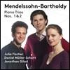 Julia Fischer 멘델스존: 피아노 삼중주 1, 2번 (Felix Mendelssohn: Piano Trios) 율리아 피셔, 다니엘 뮐러-쇼트, 조나단 질러