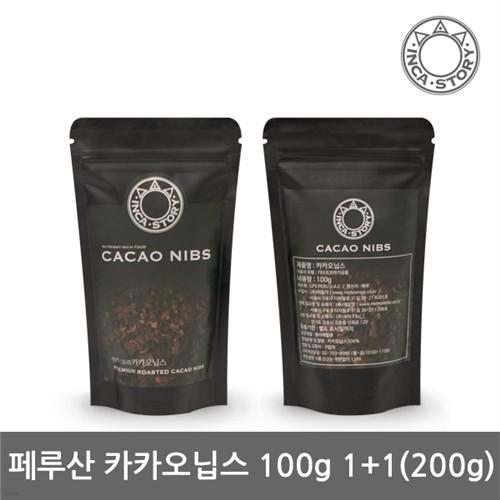 [무료배송] 잉카스토리 페루산 카카오닙스 100g 1+1 (200g)
