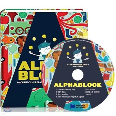 [노부영] Alphablock