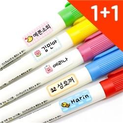 1+1 소형 유포지 큐트 방수 네임스티커(312조각)
