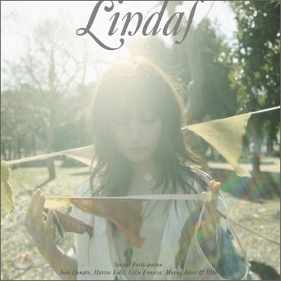 Hayato Kaori (하야토 카오리) - Lindas