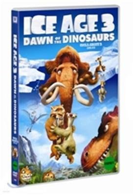 아이스 에이지3 : 공룡시대