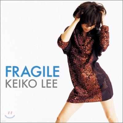 Keiko Lee - Fragile