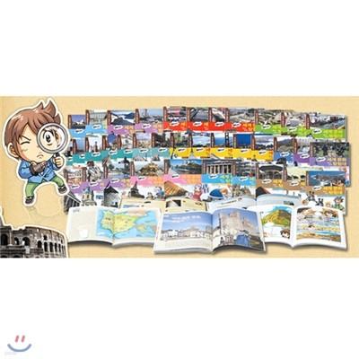 WOW! 세계문화 역사 지리 탐험대(총40권)