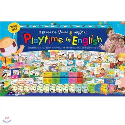 Playtime in English (영어로 놀자!) (전63종)