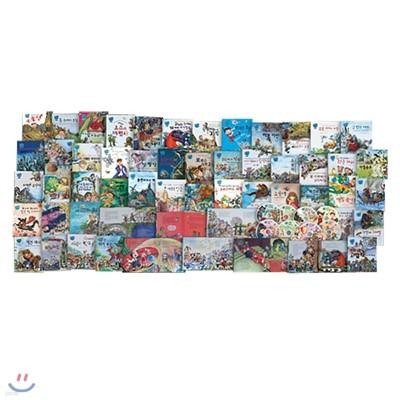 포커스 테마 세계명작 동화(전78권+CD14장)최신판!