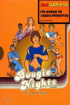 부기 나이트 Boogie Nights