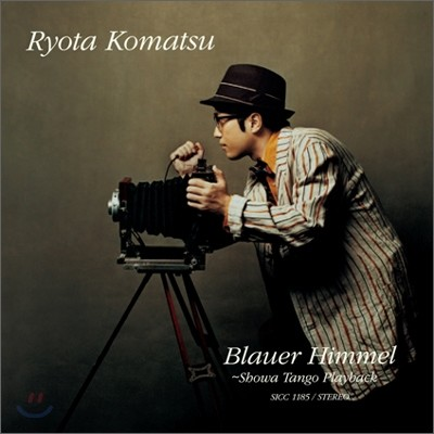 Ryota Komatsu - Blauer Himmel (창공): Showa Tango Playback