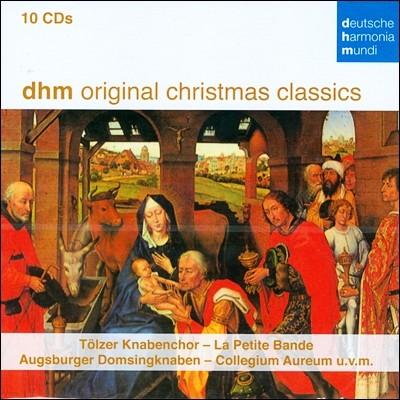 DHM 오리지날 크리스마스 클래식 컬렉션 (DHM Original Christmas Classics Collection)