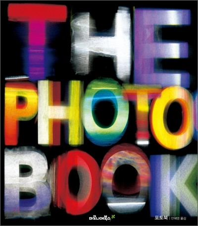 The Photography Book 포토그래피 북