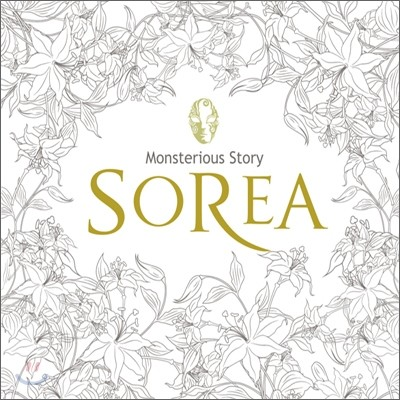 소리아 (Sorea) - Monsterious Story
