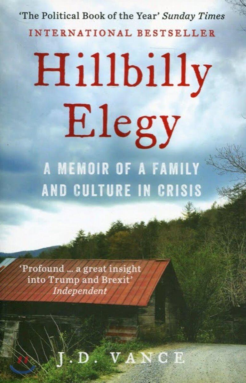Hillbilly Elegy (영국판) 넷플릭스 영화 힐빌리의 노래 원작소설