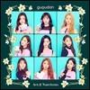 구구단 (gugudan) - 미니앨범 2집 : Act.2 Narcissus