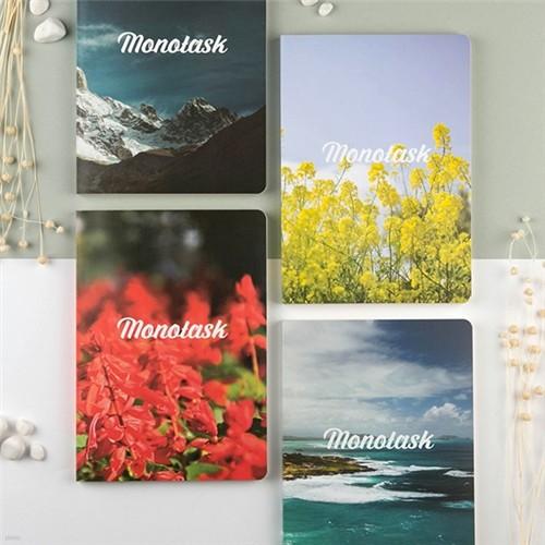 Monotask 학기플래너 2017 봄학기 (내지ver.6)