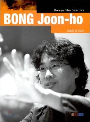 BONG Joon-ho 봉준호