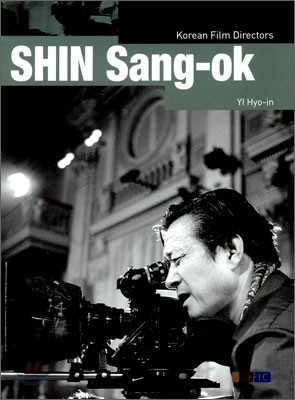 SHIN Sang-ok 신상옥