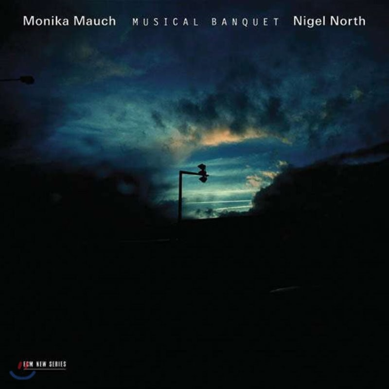 Monika Mauch 다울랜드: 음악의 향연 (Dowland: A Musical Banquet)